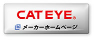makerlink_cateye.jpg
