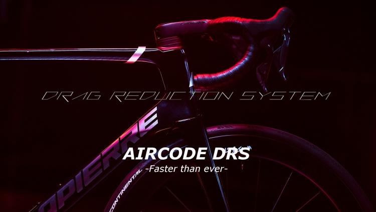 AIRCODE DRS TOP3.jpg