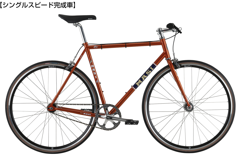 fixed uno riser masi lineup 取扱いブランド 東商会